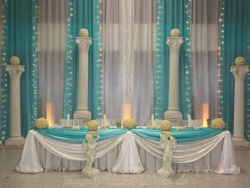Hochzeitsdeko Pader-Deko Hochzeitsdekoration Klassisch Türkis