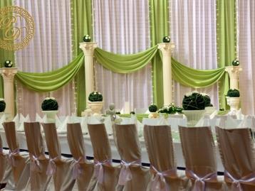 Hochzeitsdeko Pader-Deko Hochzeitsdekoration Klassisch Grün